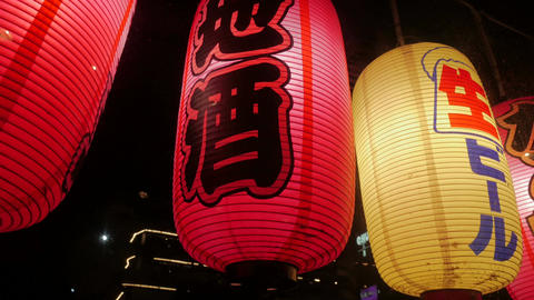 Japanese traditional red lantern, sign of japanese restaurant at night Live Action