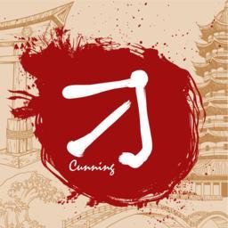Japanese kanji Vektor