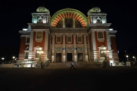 night Public hall in Osaka Foto