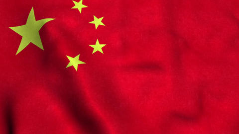 China Flag Animation