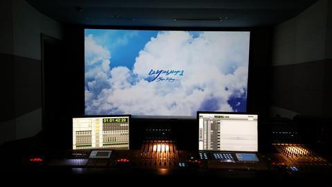 Recording studio Fotografía