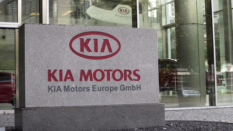 Kia Motors Europe Head Office Sign in Frankfurt Germany ビデオ