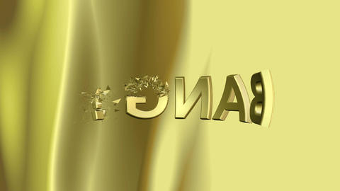 Digital 3D Animation of rotating and exploding Text Animation