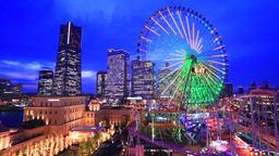 Yokohama Minato Mirai at dusk Footage