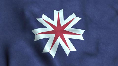 Flag Of Hokkaido Animation