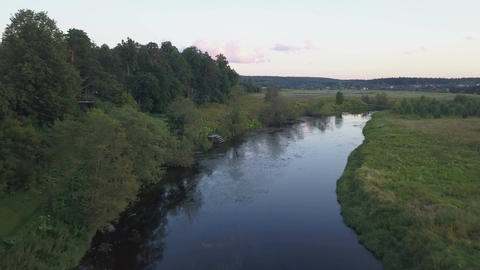 Drone flying along the river Image