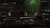 Night view of Tokyo Footage