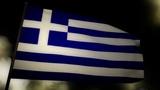 Flag Greece 02 Animation