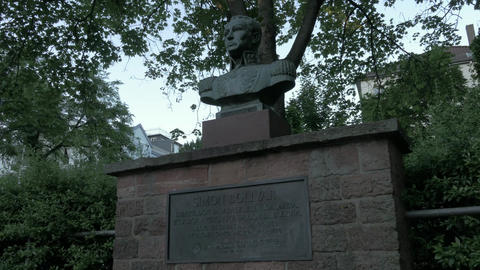 Simon Bolivar monument bust in Frankfurt - El Libertador Venezuelan military and Archivo