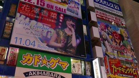 Night Shopping Shops Stores Lights Signs Buildings Akihabara Tokyo Japan Footage