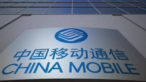 Outdoor signage board with China Mobile logo. Modern office building. Editorial Footage