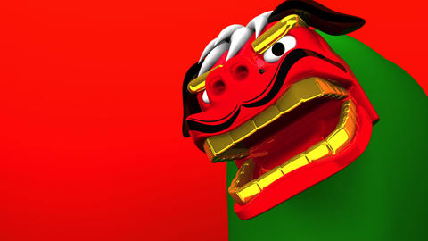Lion Dance On Red Text Space Animation