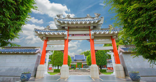 Chinese Garden Entrance Image