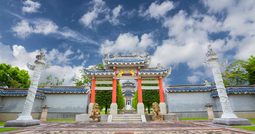 Pavilion, pagoda Chinese Garden Entrance Footage