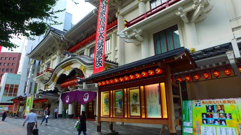 Kabukiza theater Tokyo Japan Footage