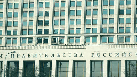 Details of the White House, the Seat of the government of the Russian Federation Footage