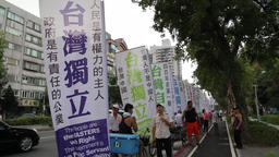 Political demostration at Sing China TV recording National Taiwan University GIF