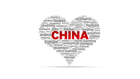 I Love China Stock Video Footage