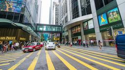HONG KONG Footage