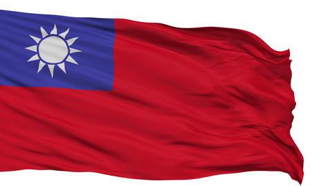 Isolated Waving National Flag Republic of China Animation