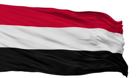 Isolated Waving National Flag of Yemen Animation