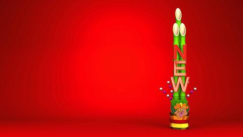 New Year Long Kadomatsu On Red Background CG動画