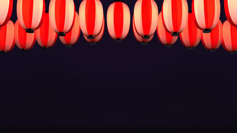 Red White Paper Lantern On Purple Background Animation
