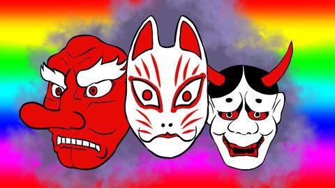Spirit of three Animation
