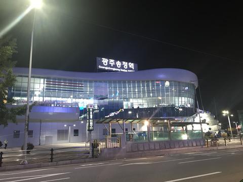 ktx station gwang ju Photo