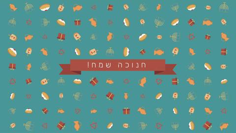 Hanukkah holiday flat design animation background with traditional symbols 画像