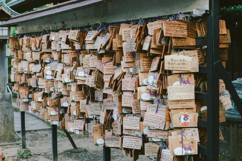 Ema prayer tables at temple in Tokyo, Japan フォト