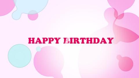 birthday title 07 Animation