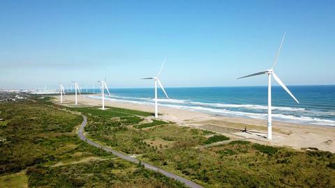 Aerial shot of wind power generator Footage