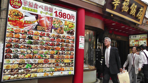 China Town in Yokohama Japan 03 Stock Video Footage
