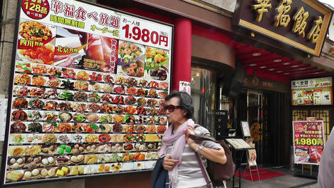 China Town in Yokohama Japan 03 Stock Video Footage