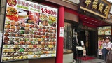 China Town in Yokohama Japan 03 Footage