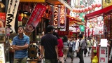 China Town in Yokohama Japan 07 Footage