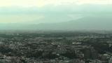 Mount Fuji View over Yokohama Japan Footage
