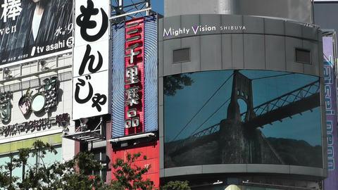 Tokyo Shibuya Japan 12 Stock Video Footage