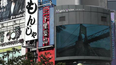 Tokyo Shibuya Japan 12 Footage