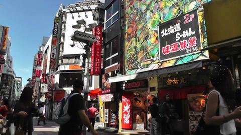 Tokyo Shibuya Japan 17 Stock Video Footage