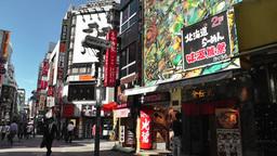 Tokyo Shibuya Japan 17 Footage