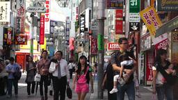 Tokyo Shibuya Japan 19 Footage