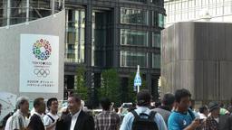 Tokyo Station exterior Japan 02 Footage