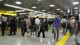 Tokyo Station Subway Japan 01 Footage