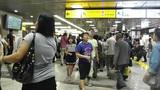 Tokyo Station Subway Japan 03 Footage