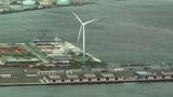 Yokohama Aerial Japan 04 wind turbine Footage