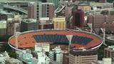 Yokohama Aerial Japan 18 baseball stadium Footage