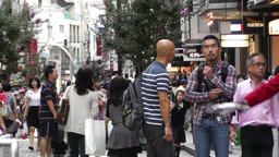 Yokohama Shopping Street Japan 02 Stock Video Footage