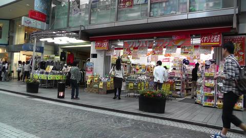 Yokohama Shopping Street Japan 06 Stock Video Footage
